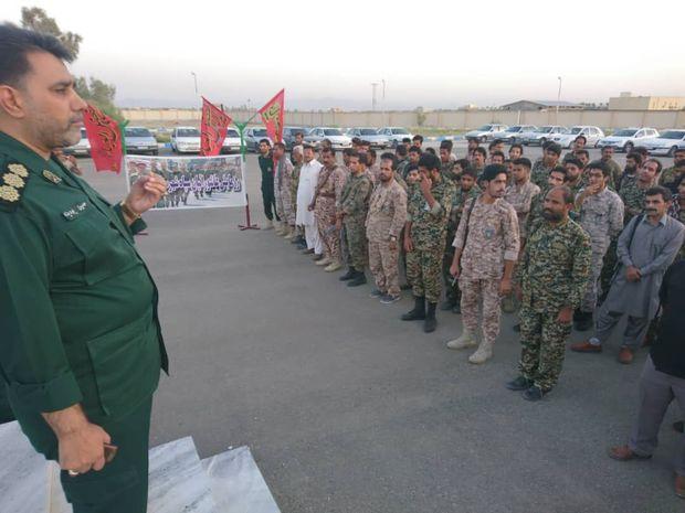 مرحله دوم رزمایش عاشورائیان در ایرانشهر آغاز شد
