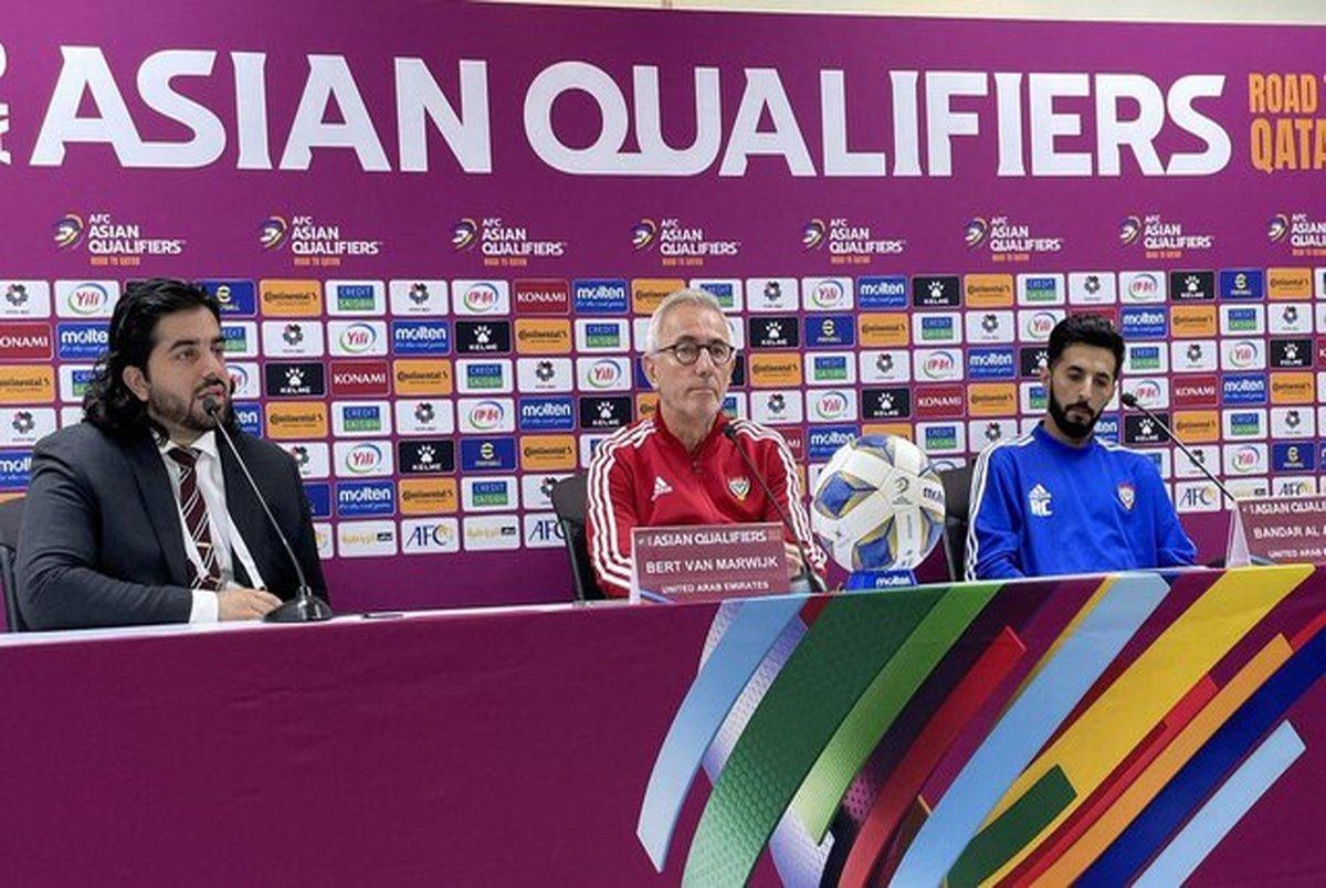 مارویک: به دنبال سومین جام جهانی هستم/ بازیکن امارات: بازی با ایران سخت است