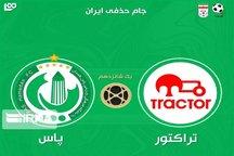 تغییر دوباره در بازی پاس و تراکتورسازی تبریز