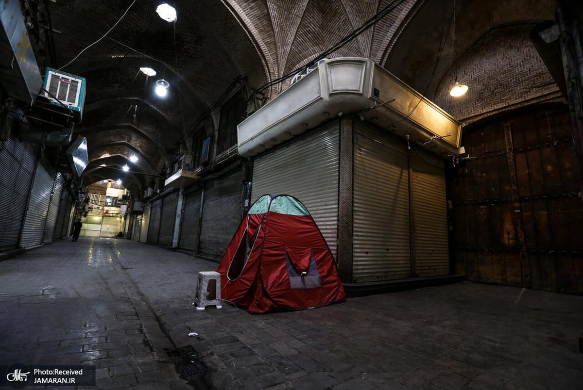به دلیل وضعیت قرمز کرونایی؛ بازار بزرگ تهران تعطیل شد