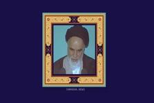 امام خمینی (س): چگونه می توان شاکر نعمت های خدا باشیم؟