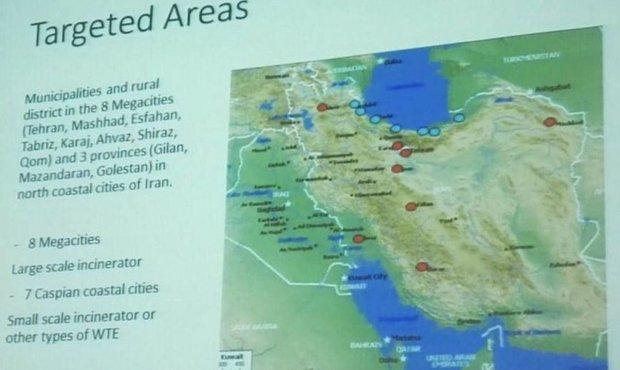 تبریز پیشرو در استحصال انرژی از پسماندهای شهری است