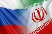 روسیه: ائتلاف نظامی در خلیج فارس باعث افزایش تنش در منطقه میشود