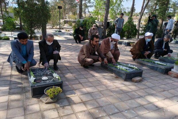 گلباران گلزار شهدای سوم خرداد