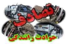 واژگونی تریلر در آزاد راه کرج - قزوین