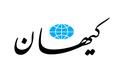 اخطار روزنامه کیهان به امارات: خود را به هدفی مشروع برای مقاومت تبدیل کردید؛ منتظر باشید!