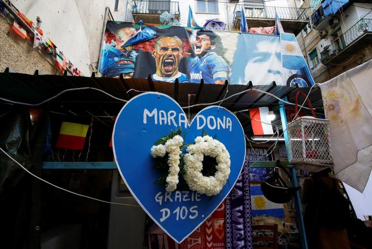 """""""سوپرجام مارادونا"""" را برگزار کنید!"""