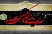 دین اسلام مدیون خدمات حضرت خدیجه(س) است  الگویی در همسرداری