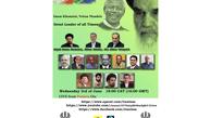 وبینار «امام خمینی(ره)، نلسون ماندلا، رهبران بزرگ برای همه اعصار» برگزار می شود