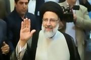 شورای اداری البرز با حضور رئیس قوه قضاییه برگزار می شود