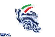 ثبت نام ۱۸۶ نفر برای انتخابات البرز