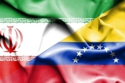 همکاری ایران و ونزوئلا در زمینه گردشگری