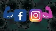 فیسبوک و اینستاگرام برعلیه ویروس کرونا متحد شدند
