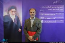 عضو شورا: فرایند انتخاب شهردار تهران فردا نهایی میشود
