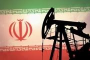 واردات نفت ژاپن از ایران چه زمانی دوباره آغاز می شود؟