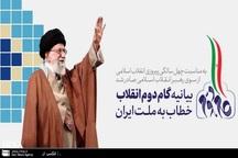 سبک زندگی ایرانی اسلامی از محورهای بیانیه گام دوم انقلاب است