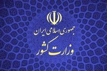 انتشار نتایج تفصیلی انتخابات ریاستجمهوری/پیروزی روحانی در 23 استان/رأی رئیسی در خارج از کشور  30 هزار
