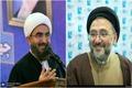 واکنش ابطحی به توییت انتخاباتی منتسب به امام جمعه تهران