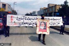 راهپیماییهای مردمی در حمایت از جمهوری اسلامی در سال 1358
