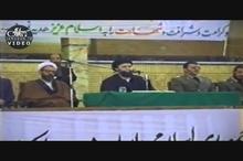 بازخوانی هشدارهای مرحوم حاج سید احمد خمینی(ره) به گروههای سیاسی در کشور