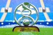سناریوهایی برای لیگ قهرمانی آسیا