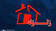 زلزله 4.5 ریشتری در مرز استان های بوشهر و فارس