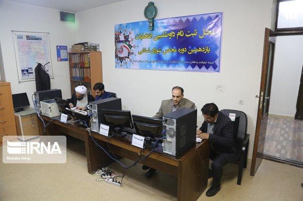 داوطلبان سرشناس و جدید در خراسان جنوبی