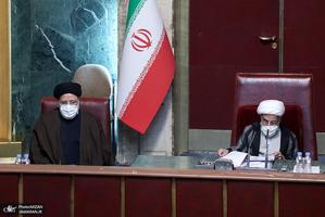 هشتمین اجلاسیه پنجمین دوره مجلس خبرگان رهبری