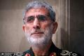 سردار قاآنی: مرجعیت عالی عراق پیشران اصلی حفظ استقلال و استقرار امنیت این کشور است