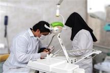 تعطیلی هفدهمین واحد دندانپزشکی متخلف در کرمانشاه
