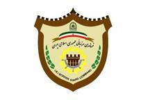قاچاقچی مواد مخدر در شرق خراسان رضوی به هلاکت رسید