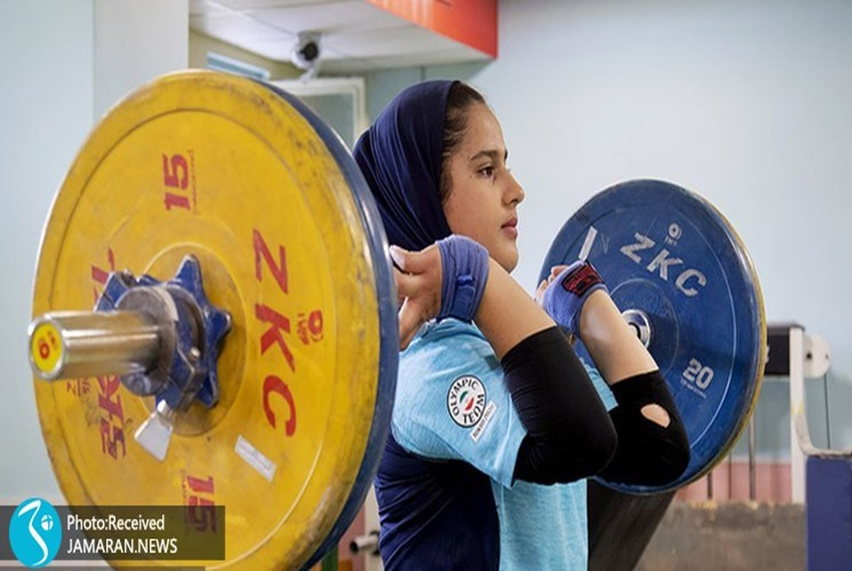 دختر تاریخساز وزنه برداری ایران: حس و حال عجیبی دارم/ هدفم فقط المپیک است