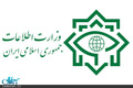 اولین گام وزارت اطلاعات برای شناسایی عاملان ترور شهید فخری زاده