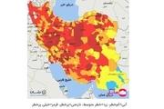 اسامی استان ها و شهرستان های در وضعیت قرمز و نارنجی / پنجشنبه 9 اردیبهشت 1400