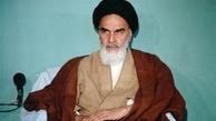 Wisdom is what makes [man] similar to God, Imam Khomeini elucidated