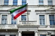 شوی تبلیغاتی مقابل سفارت ایران در لندن به پایان رسید