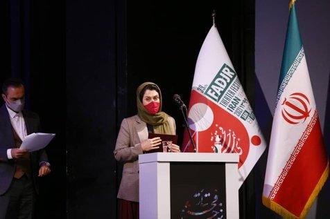 ادای احترام بهناز جعفری به پرویز پورحسینی+ عکس