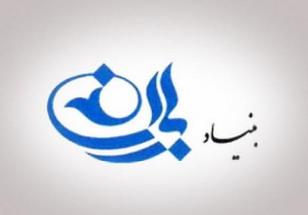 تکذیب یک شایعه انتخاباتی در مورد ظریف