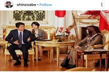 پست اینستاگرام نخست وزیر ژاپن از ملاقات با لعیا جنیدی + عکس