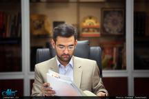 برگزاری جلسات وزارت ارتباطات به صورت ویدئو کنفرانس