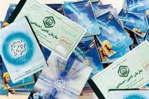 رفع همپوشانی بیمه ای در زنجان آغاز شد