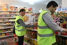 طرح کنترل بازار ویژه رمضان در خرمشهر آغاز شد