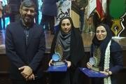 درخشش خبرنگاران ایرنا لرستان در جشنواره سراسری ابوذر