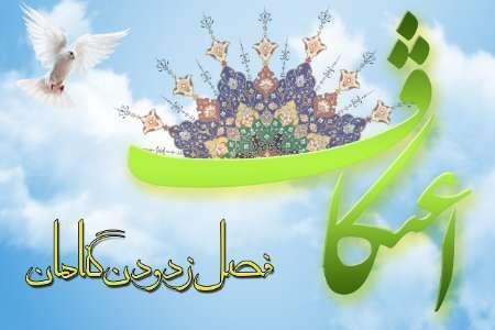 اختصاص چهار باب مسجد برای میزبانی از معتکفان در فریدن