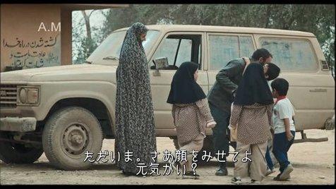 """ترجمه و زیرنویس فیلم """"ویلائی ها"""" در ژاپن"""