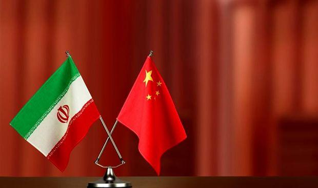 پاسخ چین به درخواست آمریکا درباره کاهش واردات نفت از ایران