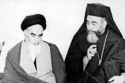 تفقد امام خمینی(ره) از اسقف کاپوچی نشات گرفته از سیره پیامبراسلام(ص) بود