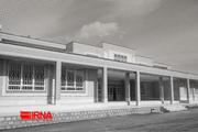 مدارس استان مرکزی تا پایان هفته جاری تعطیل شد