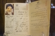 روایت شناسنامه های امام خمینی | چرا امام خمینی دو شناسنامه داشتند؟