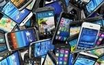 قیمت روز انواع تلفن های همراه در بازار/ 29 شهریور 99